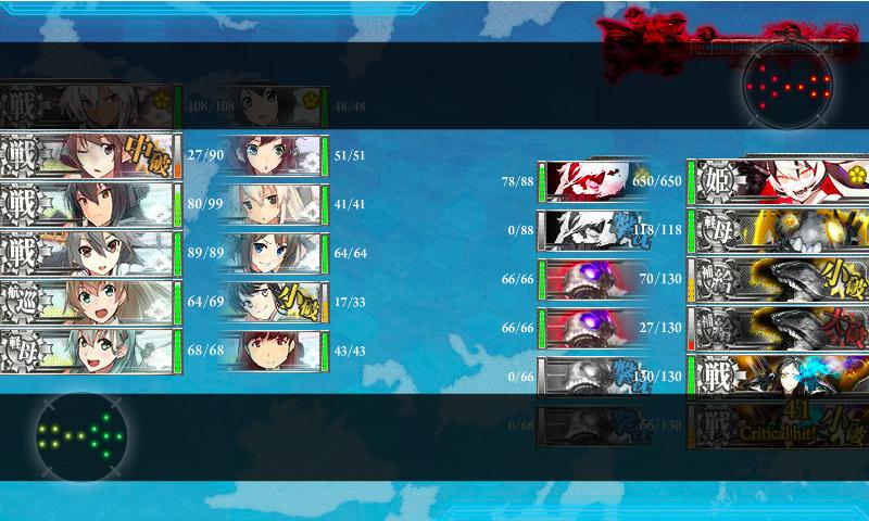 18冬E-4開幕雷撃