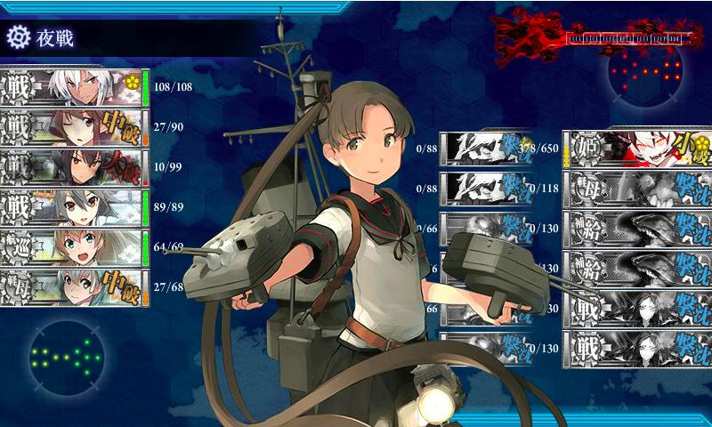 18冬E-4友軍1