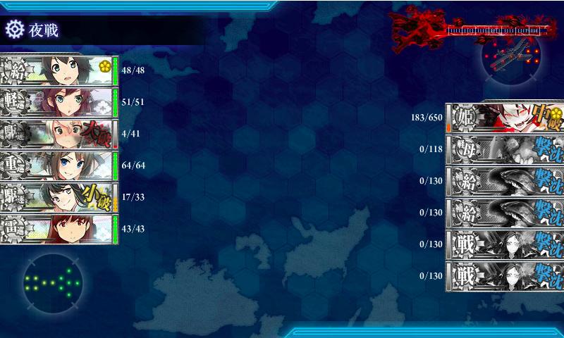 18冬E-4友軍後