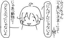 20180106-4.jpg