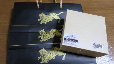 虎屋袋と箱