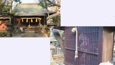 内藤神社・駿馬塚