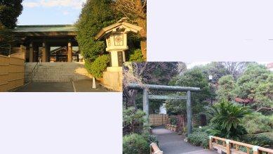 東郷神社と水交神社鳥居
