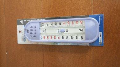 最高・最低温度計
