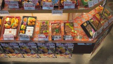 京都の駅弁売り場