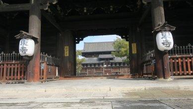 東寺南大門(正門)