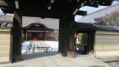 東寺・事務所