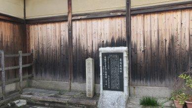 東鴻臚館址