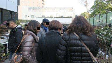 東京美術館で見たツアー一行か