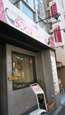SOUTH PARK店頭