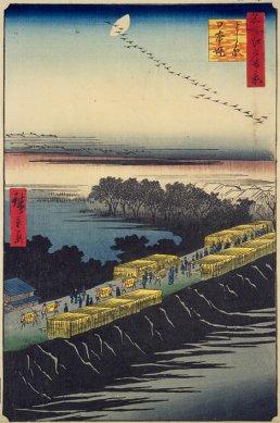 よし原日本堤