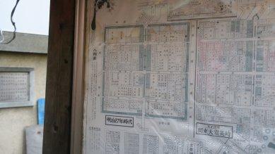 吉原郭内地図