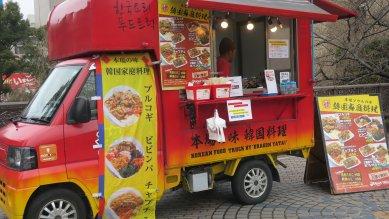 韓国家庭料理・屋台