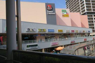 TOHO CINEMAS八千代緑が丘