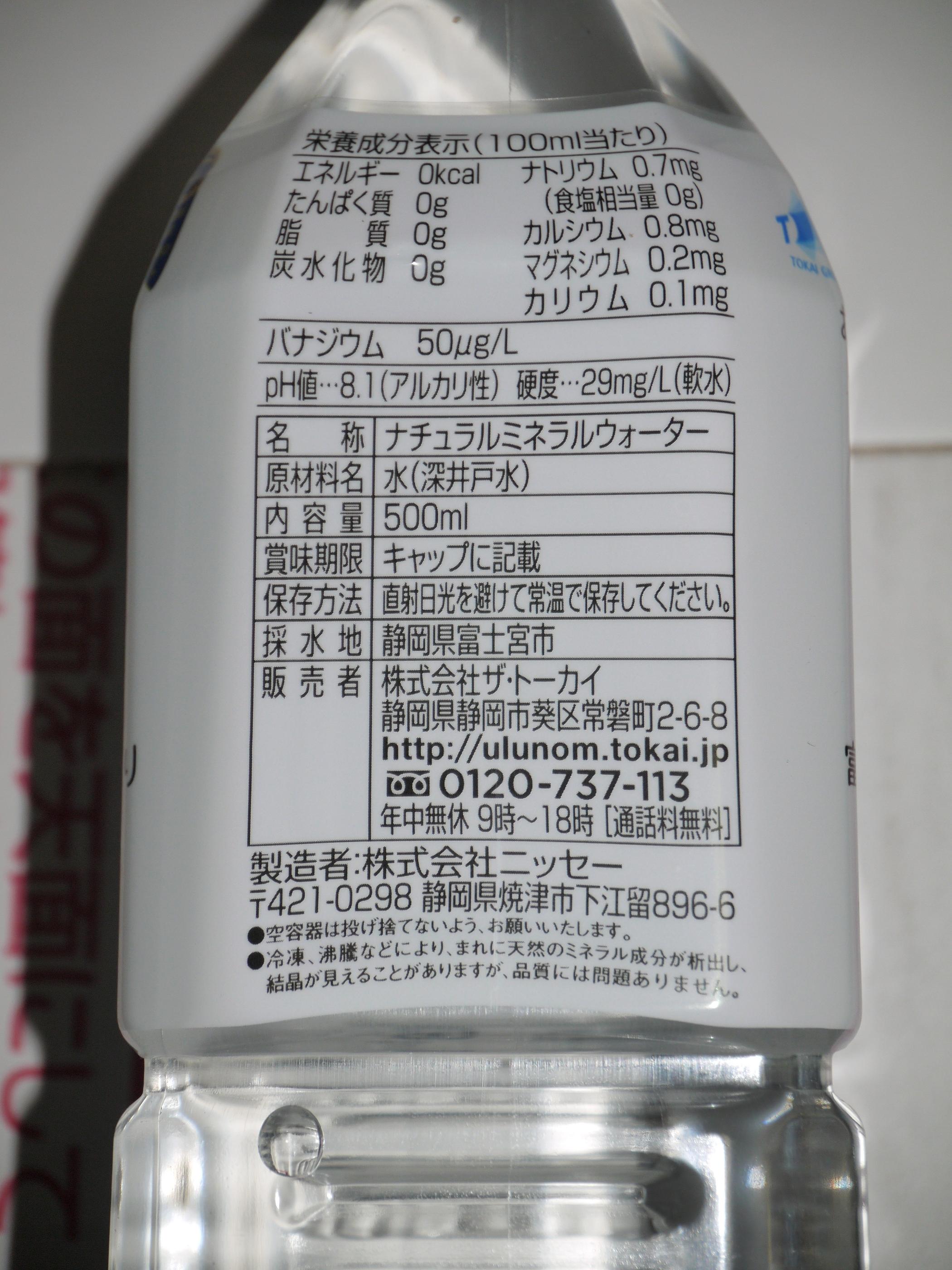sP1020236.jpg