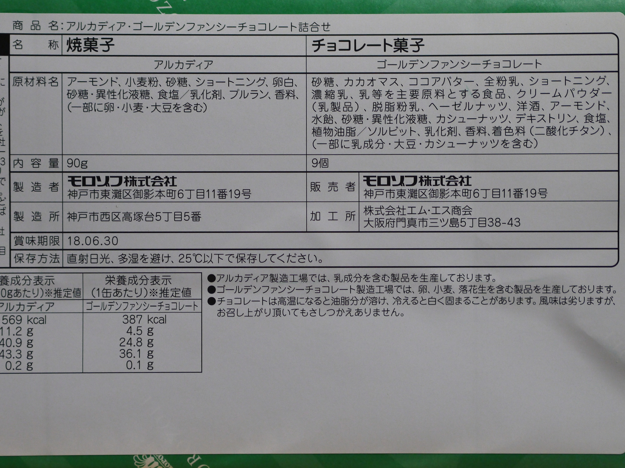 sP1020242_00001.jpg