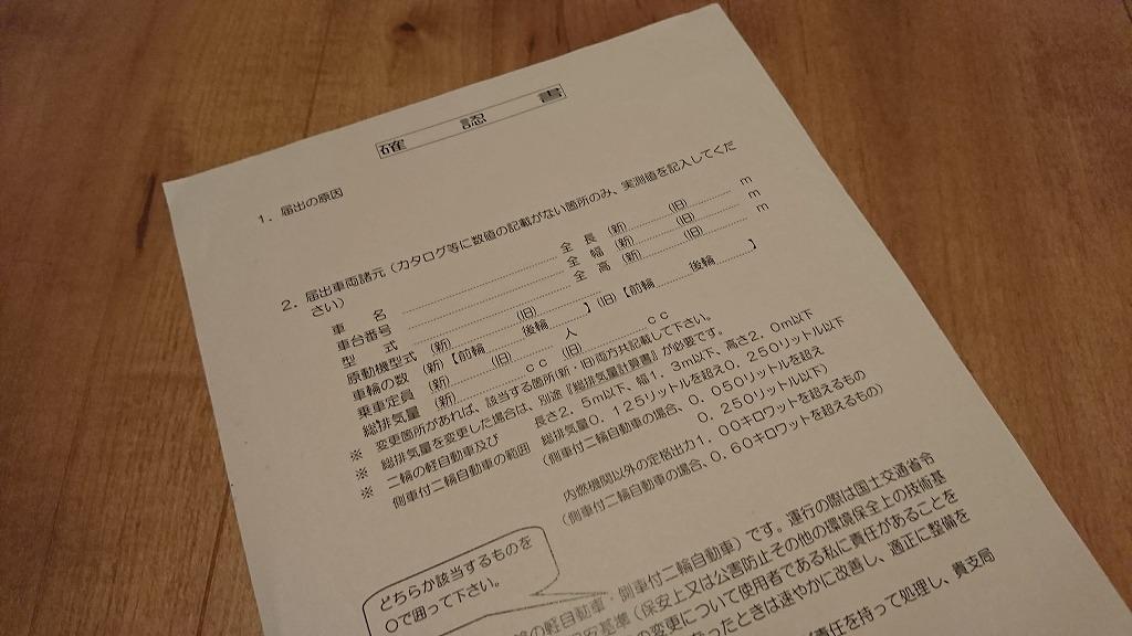 DSC_7837.jpg