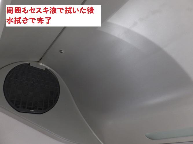 DSCF5890_1.jpg