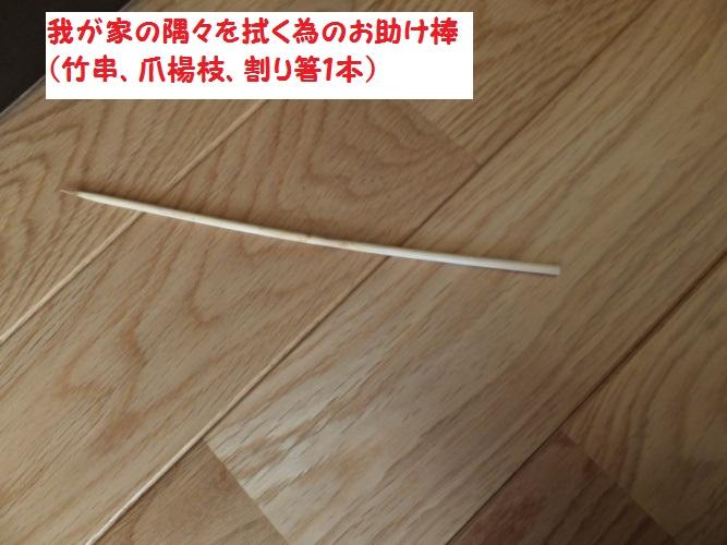 DSCF5901_1.jpg