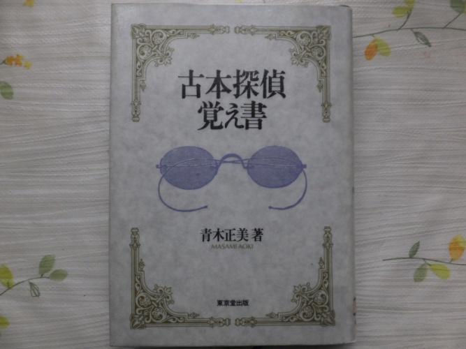 DSCF6330_1.jpg