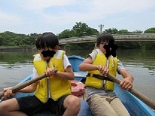 手漕ぎボート4の修正