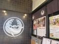 Gゲート鯨料理の店4