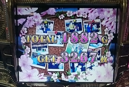 IMG_20171230_134925.jpg
