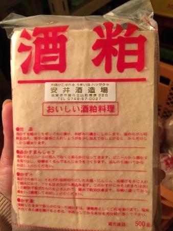 29BY46.jpg