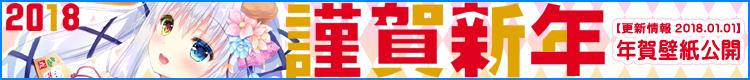 sf20180101_banner-1.jpg