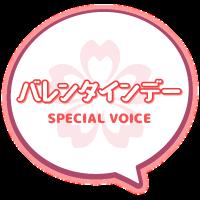 spvoice180214.png
