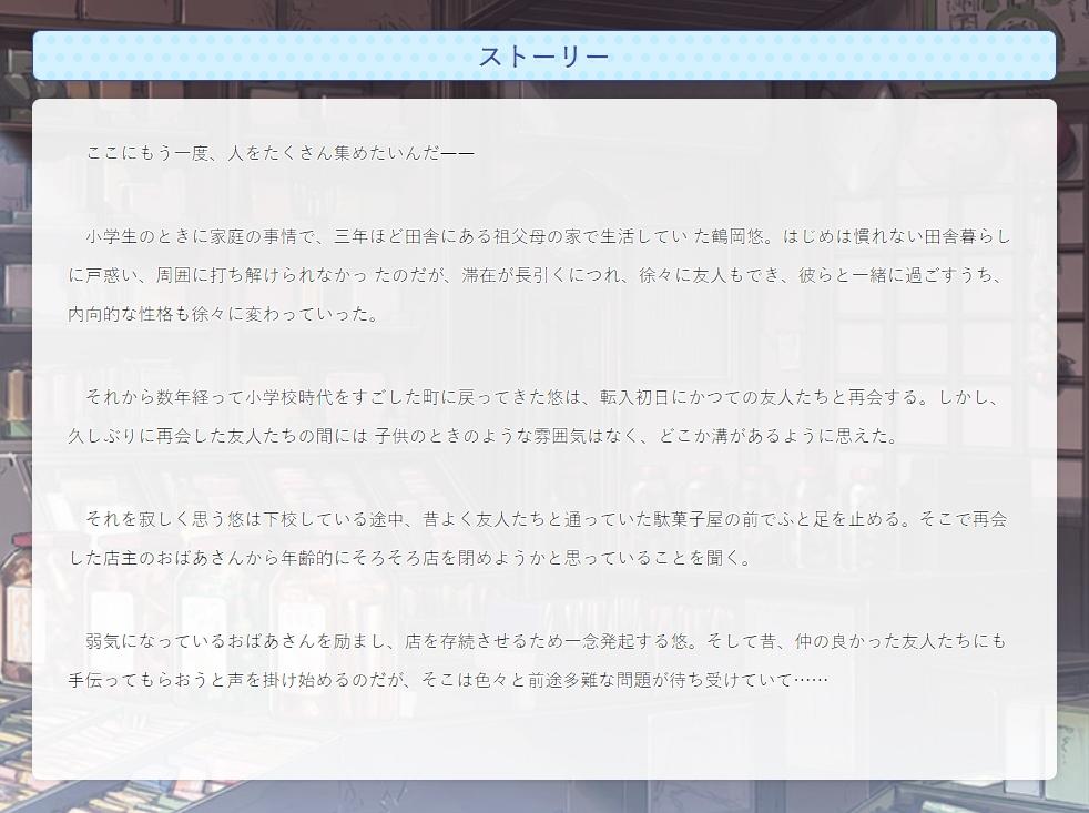 story_2017122321005047c.jpg