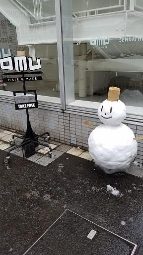 OMU雪だるま改定