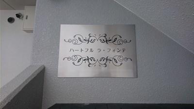 takaoka (4)