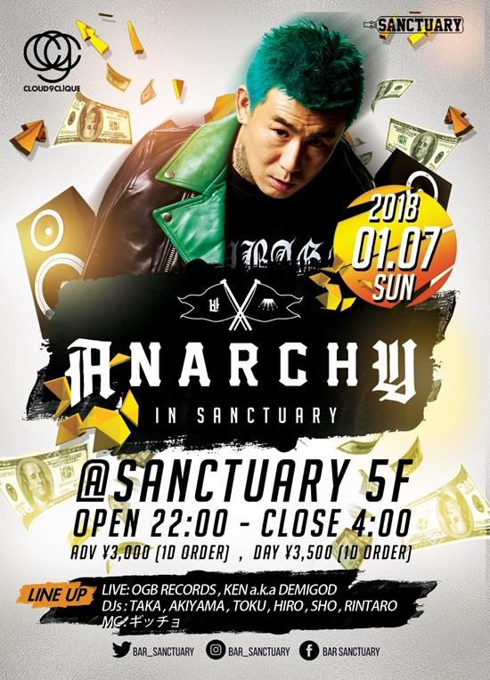 ANARCHY_R.jpg
