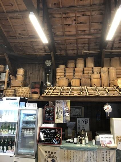小川町帝松