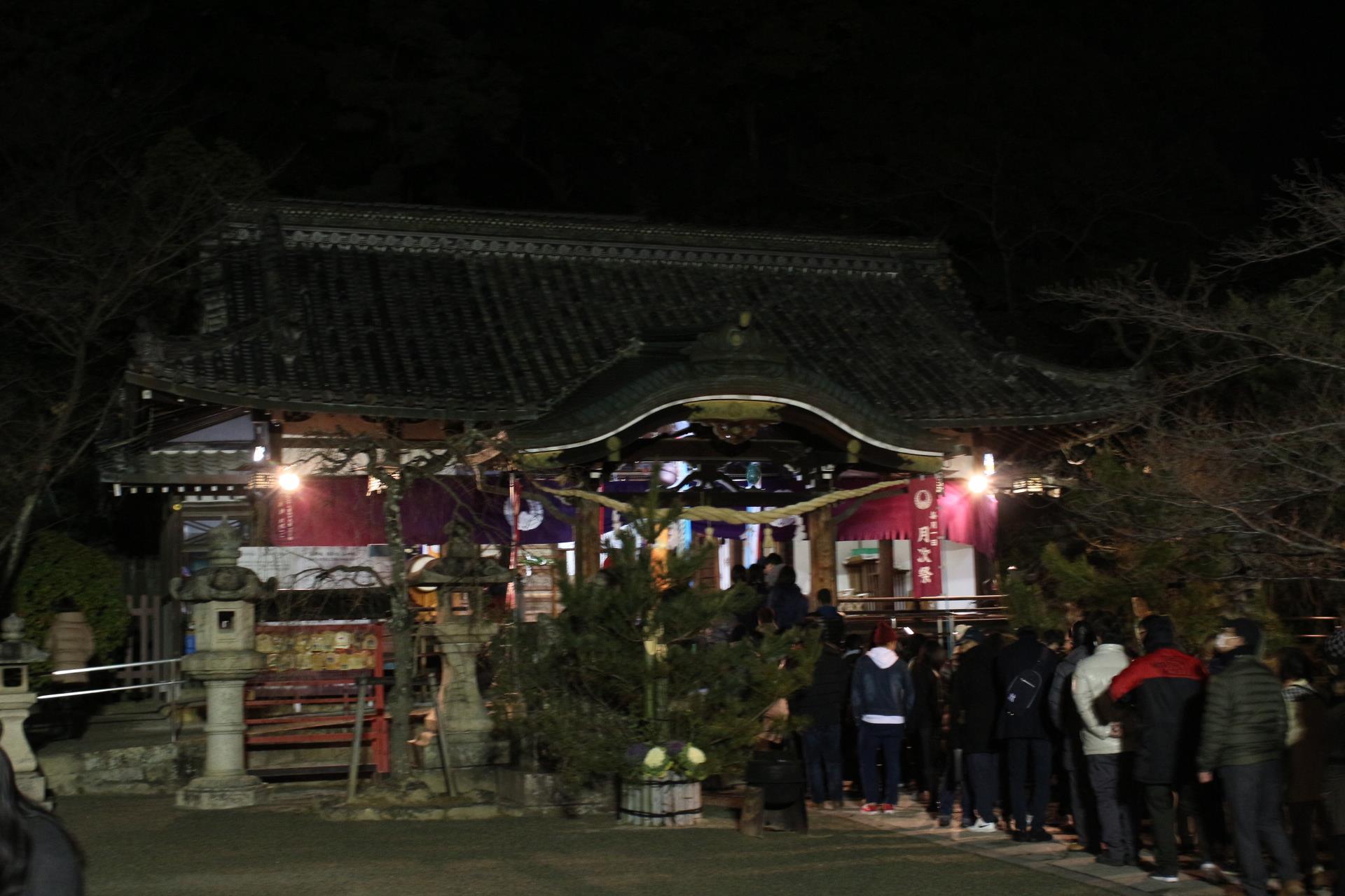 平成30年 春日神社