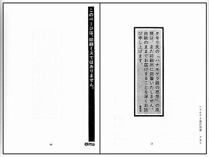 2018.01.25〆切本2-2-1