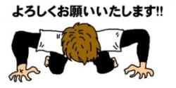 yjimage_20180105215948ea2.jpg