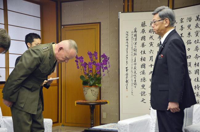 OKINAWA KING KENCHOU