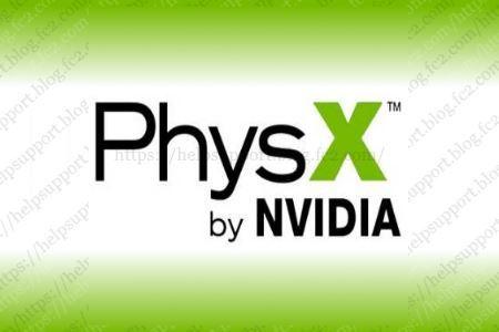 NVIDIA グラフィックボード搭載 PC でフリーズ・強制再起動が出たら最初に試す「PhysX 構成の設定」