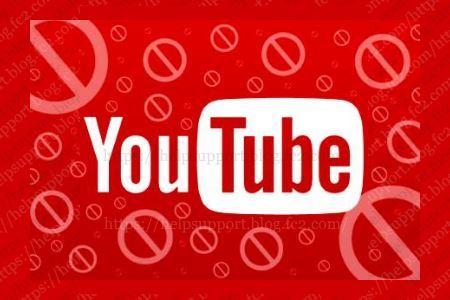 Youtube で表示したくない動画・チャンネルを非表示にできる「Video Blocker」