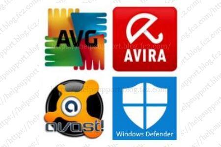 「Avira・AVG・Avast」無料セキュリティーソフトの比較と評判、おすすめは意外な結果