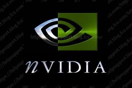 Nvidia GeForce 歴代グラフィックボード詳細スペック表