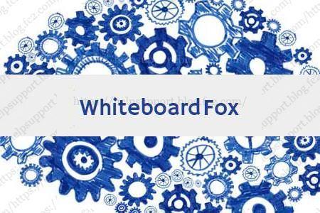 ホワイトボードを共有できるアカウント不要のオンラインサービス「Whiteboard Fox」