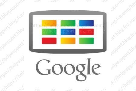Google の画像検索の隠し要素「ブロック崩し」