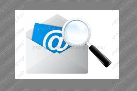 メールのプレビュー表示は危険