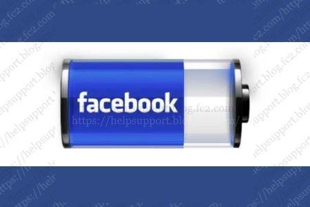 Facebook のシェア画像のキャッシュを削除する