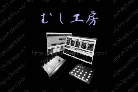 WAV 形式の音声・音楽ファイルの編集ができるフリーソフト「wavy」