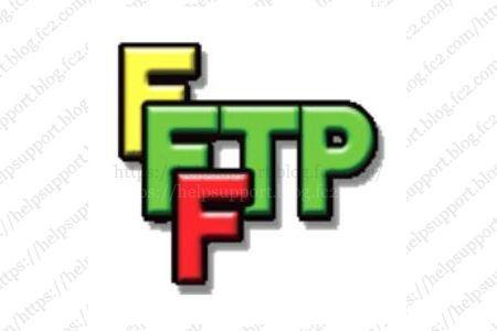 FTP サーバーへファイルのアップロードを行う FTP クライアントフリーソフト「FFFTP」