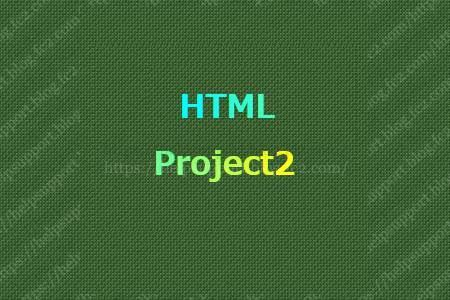 HTML エディタのフリーソフト「HTML Project 2」